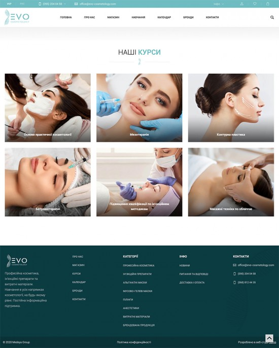 Company website «EVO Cosmetology» 4 DESCTOP - Jump.team