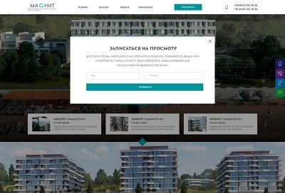 Website for Magnet housing complex 5 DESCTOP - Jump.team