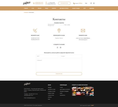 Japanese food delivery site «Sushi DaVinci» 6 DESCTOP - Jump.team